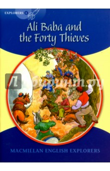 Ali Baba and the Forty Thieves anwaar ali gondal business and management in differnet regions