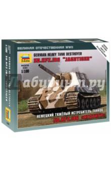 Немецкий тяжёлый истребитель танков SD.KFZ.186 Ягдтигр (6206) флаг пограничных войск россии великий новгород