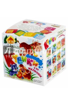 Кубики и их малыши. Домашние животные. 8 кубиков (00698) набор кубиков домашние животные