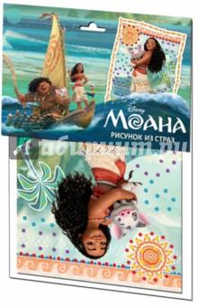 Набор для творчества, рисунок из страз. Моана (01901) hasbro play doh игровой набор из 3 цветов цвета в ассортименте с 2 лет
