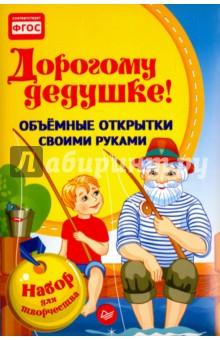 Восстановление пароля, доступа ВКонтакте (ВК)