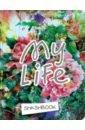 Смэшбук. Блокнот для творческих людей с наклейками, А5+ My Life