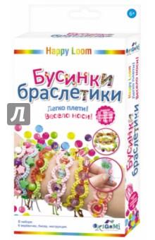 Набор для плетения браслетов Бусинки браслетики (01723) бусины для дредов в москве