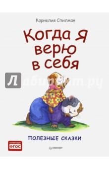 Строптивая мишень читать i татьяна полякова