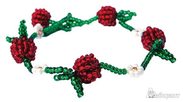 Иллюстрация 1 из 2 для АА 03-005/Ягоды (браслет): Набор для бисероплетения | Лабиринт - игрушки. Источник: Лабиринт