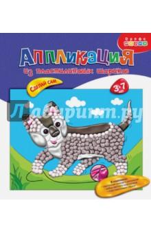 Аппликация из пластилиновых шариков Котик (3034) наборы для поделок дрофа медиа аппликация микс тигр