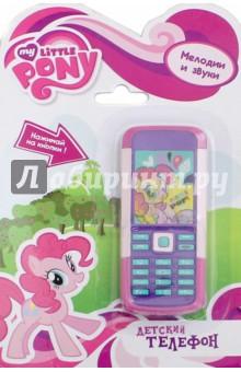 "Телефон сотовый ""My Little Pony"" (со звуком) (GT8659)"