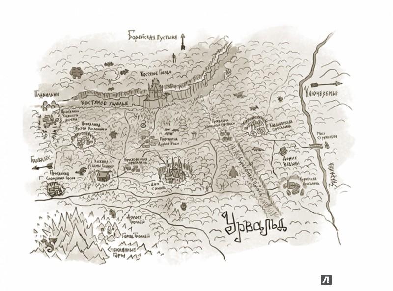 Иллюстрация 1 из 10 для Пламя Джинкса. Книга третья - Сэйдж Блэквуд | Лабиринт - книги. Источник: Лабиринт
