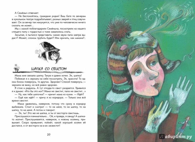 Иллюстрация 1 из 42 для Наш кот - инопланетянин - Олег Кургузов | Лабиринт - книги. Источник: Лабиринт
