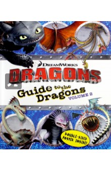 Guide to the Dragons. Volume 2 chris wormell george and the dragon