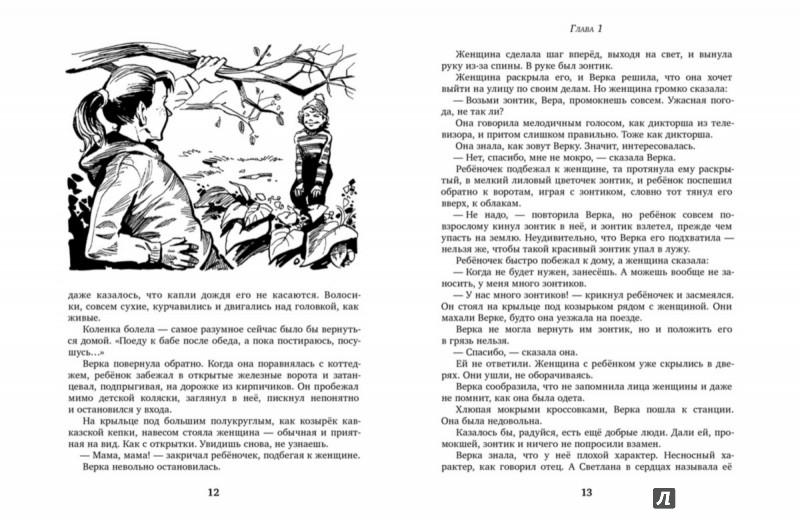 Дьяченко книги читать