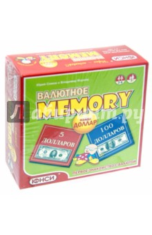 """Настольная игра """"Найди доллар"""". Валютное Memory (0601212)"""