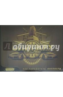 """Настольная игра """"Олигарх"""" (0300104)"""