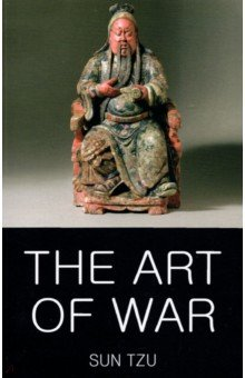 Art of War & The Book of Lord Shang rollercoasters the war of the worlds