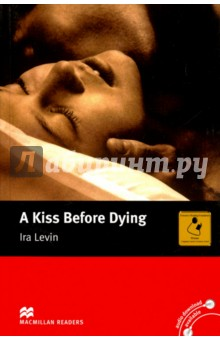 цена на A Kiss Before Dying