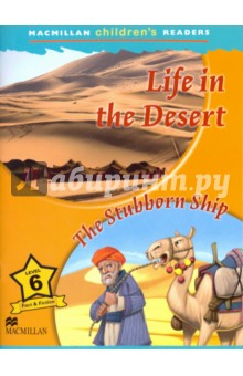 Life in the Desert macmillan factual readers level 3 cars