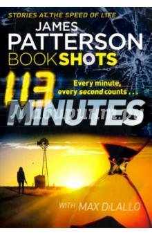 113 Minutes random vectors and random sequences