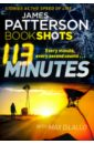 Patterson James, DiLallo Max 113 Minutes