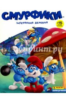 Альбом Смурфики (15 наклейками в комплекте) смурфики волшебная игла портного серии 1 22