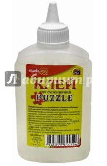 Клей для пазлов (с дозатором) (КПЛ-4052)