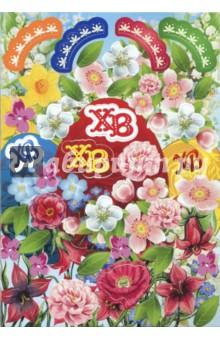 Набор виниловых магнитов Яйца с наклейками (цветами) плоттер для виниловых наклеек