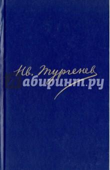 Полное собрание сочинений и писем в 30 томах. Письма в 18 томах. Том 15. Книга 2
