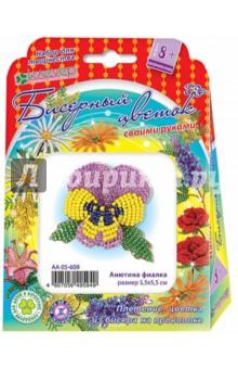 Набор для детского творчества. Изготовление цветка из бисера Анютина фиалка (АА 05-609) набор для творчества клевер набор для изготовления цветка из бисера алая роза