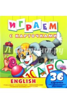 English силберг джеки игры которые учат детей читать