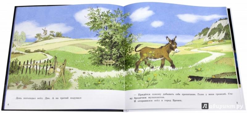 Иллюстрация 1 из 23 для Бременские музыканты - Гримм Якоб и Вильгельм | Лабиринт - книги. Источник: Лабиринт