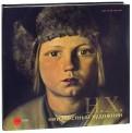 Неизвестный художник. Живопись и скульптура из собрания Русского музея
