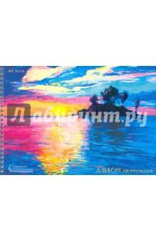 Альбом для рисования Акварельный закат (40 листов, гребень) (АСЛ401523) the art of kentaro nishino зайчики лицензия альбомы для рисования гребень 40 листов