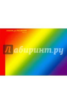 Альбом для рисования Гармония цвета. Радужный градиент (40 листов, склейка) (А2Л401628) академия групп альбом для рисования 40 листов monster high