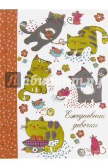 Ежедневник девочки Забавный котики (64 листа, А6) (44556) ежедневник девочки волшебный наряд 64 листа а6 36899 20