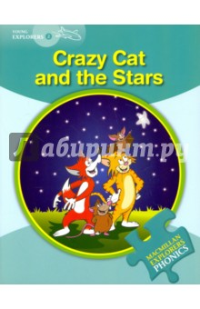 Crazy Cat and the Stars little explorers phonics b teddy in bed
