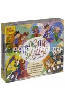 Аудиокниги для детского сада. Комплект из 3-х аудиокниг (3CDmp3)