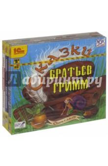 Купить Лучшие сказки для малышей. Комплект из 3-х аудиодисков (3CDmp3), 1С, Зарубежная литература для детей