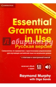Essential Grammar in Use. Book with answers and Interactive eBook. Russian Edition cambridge grammar for pet book with answers 2 cd