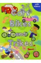 Cars, Bikes and Trikes. Colouring, Stickers, Activity Book цена