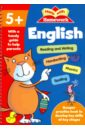 English. Year 1 (5-7 years) at home with english 7 9