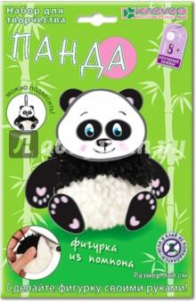 Купить Набор для детского творчества. Изготовление фигурки Панда из помпона (АШ 01-210), Клевер, Изготовление мягкой игрушки