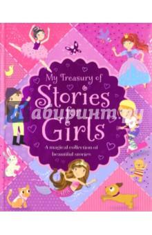 My Treasury of Stories for Girls отсутствует treasury markets and operations