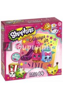 Shopkins. Пазл-64 Always in style (02961) enchantimals пазл 64 магнитик фелисити лис и флик 03554