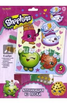 Shopkins. Аппликация из песка Добро... (02684) бумага цветная 10 листов 10 цветов двухсторонняя shopkins