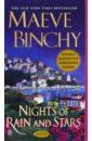 Binchy Maeve Nights of Rain and Stars цена