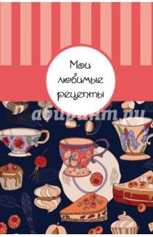 Книга для записи рецептов Море сладостей, А5 книги эксмо мои любимые рецепты книга для записи рецептов нежные цветы