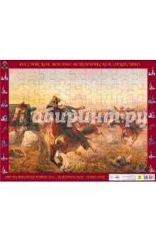 Отечественная война 1812 года Бородино. Атака сумских гусар кордщетка атака 26588