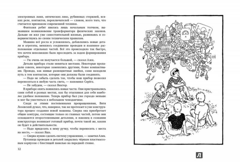 ebook Spontan und Provokations Nystagmus als Krankheitssymptom: Ein Leitfaden für Seine Beobachtung, Aufzeichnung und Formanalyse
