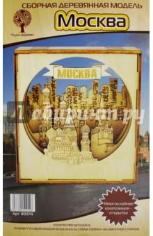 Сборная деревянная модель Москва. Многослойная композиция-открытка (80074) набор для творчества чудо дерево сборная деревянная модель внедорожник p123