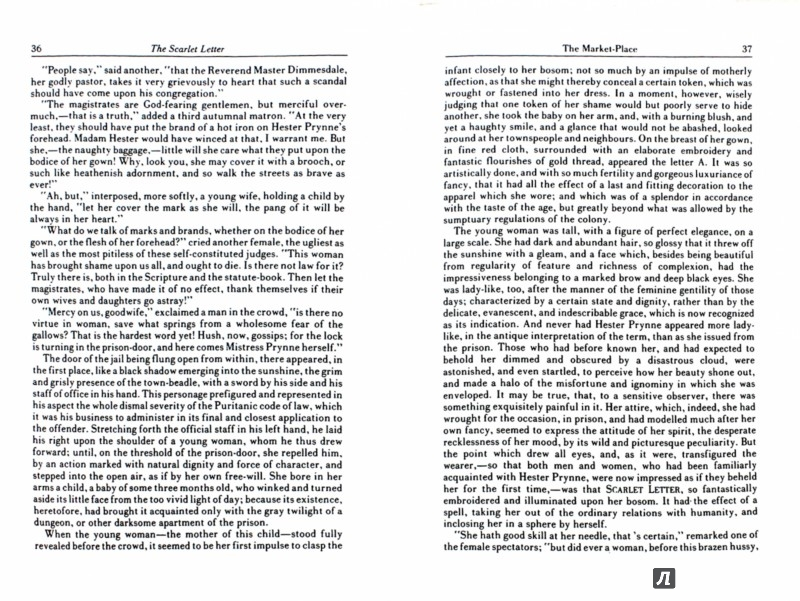 the turning point in the scarlet letter Start studying the scarlet letter symbolism and imagery learn vocabulary, terms, and more with flashcards, games, and other study tools.
