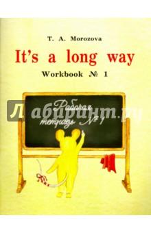 It s a long way. Самоучитель английского языка для детей и родителей. Рабочая тетрадь №1